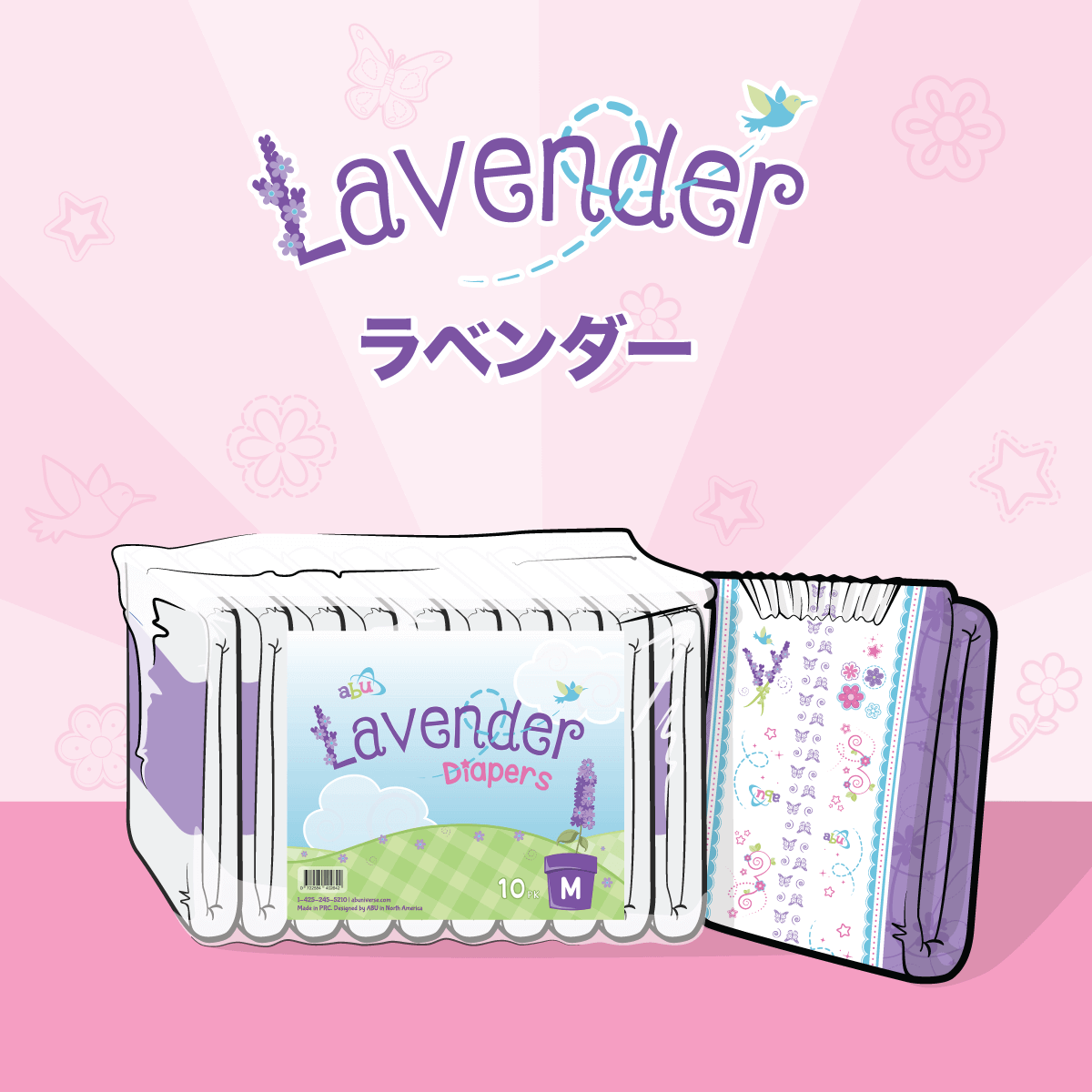 LAV_Product_Feature_Image_Japan
