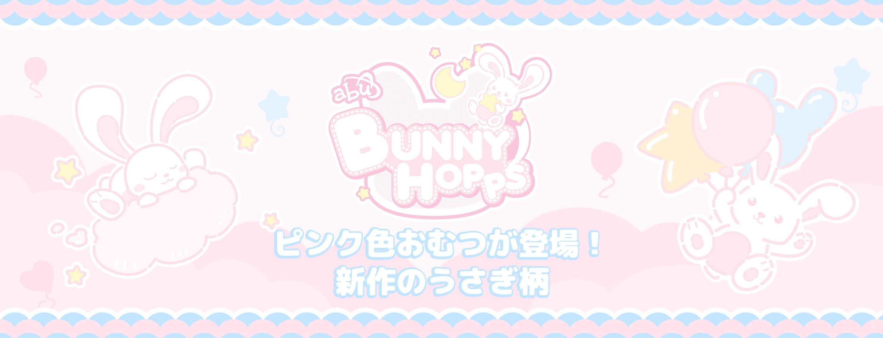 BunnyHopps Release Banner